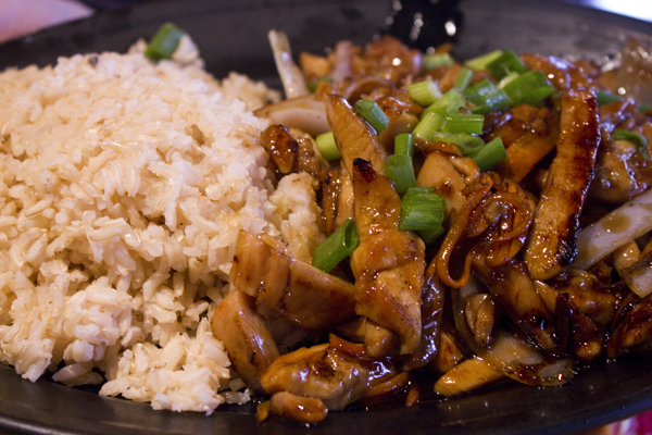 Chins Bourbon Chicken