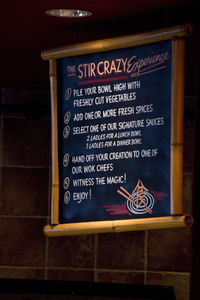 Stir Crazy Sign